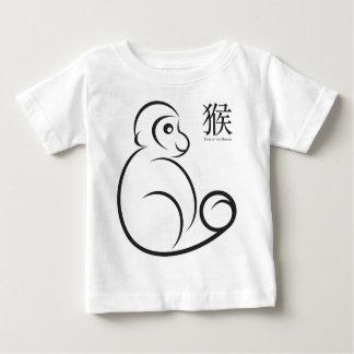 Chinese New Year Monkey Line Art Baby T-Shirt
