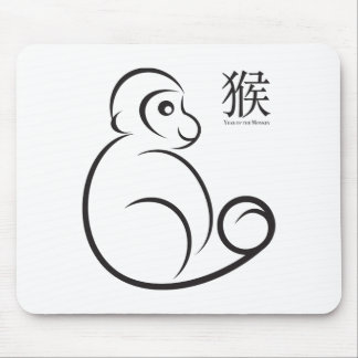 Chinese New Year Monkey Line Art Mouse Pad