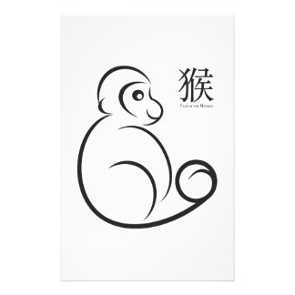 chinese new year monkey line art stationery - Chinese New Year Of The Monkey