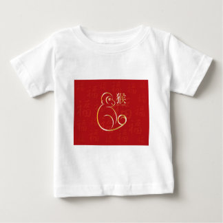 Chinese New Year Monkey on Red Background Baby T-Shirt