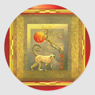 Chinese New Year Monkey Red Moon and Plum Blossoms Classic Round Sticker