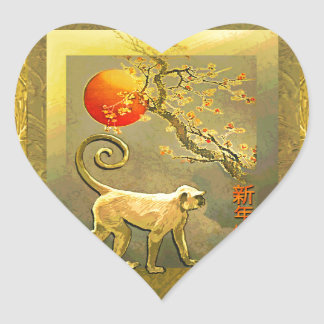 Chinese New Year Monkey Red Moon and Plum Blossoms Heart Sticker