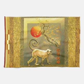 Chinese New Year Monkey Red Moon and Plum Blossoms Kitchen Towel