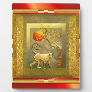 Chinese New Year Monkey Red Moon and Plum Blossoms Plaque