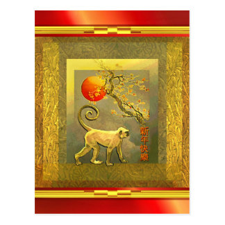 Chinese New Year Monkey Red Moon and Plum Blossoms Postcard