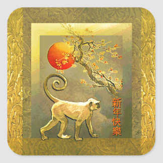 Chinese New Year Monkey Red Moon and Plum Blossoms Square Sticker