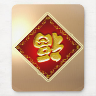 Chinese New Year mousepad