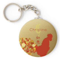 Chinese New Year Of Rooster Good Luck Monogram Keychain