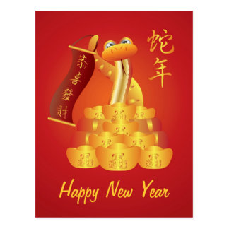 Chinese New Year of Snake Postcard