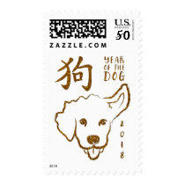 Chinese New Year of the Dog 2018 Glitter Postage