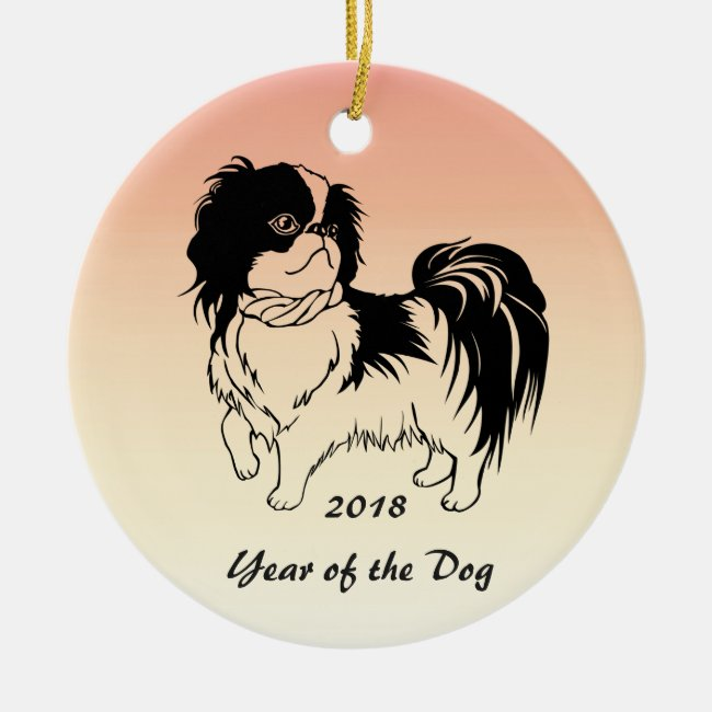 Chinese New Year of the Dog 2018 Ornament