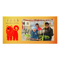 Chinese New Year of the Dog Card