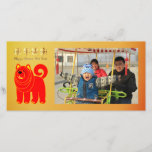 """Chinese New Year of the Dog Holiday Card<br><div class=""""desc"""">Chinese New Year of the Dog customisable photocard.</div>"""