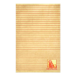 Chinese New Year of the Dog Red Lined Stationery
