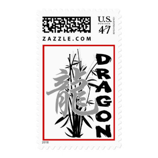 Chinese New Year of The Dragon Postage