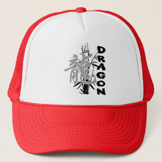 Chinese New Year of The Dragon Trucker Hat