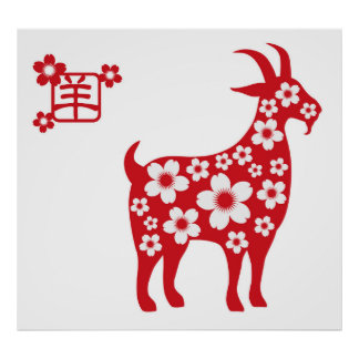 Chinese New Year of the Goat Poster Print