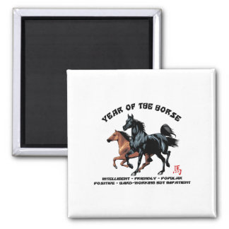 Chinese New Year of The Horse 2 Inch Square Magnet