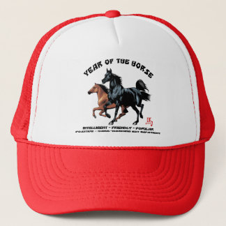 Chinese New Year of The Horse Trucker Hat