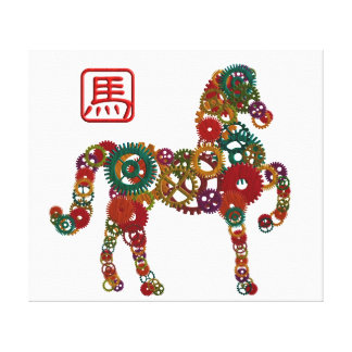 Chinese New Year of the Horse Wood Gears Canvas