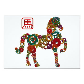 Chinese New Year of the Horse Wood Gears Card