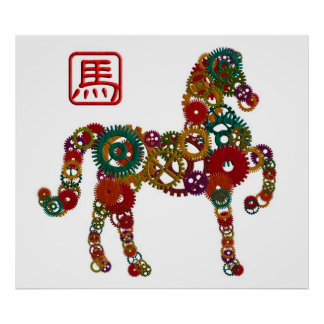 Chinese New Year of the Horse Wood Gears Poster