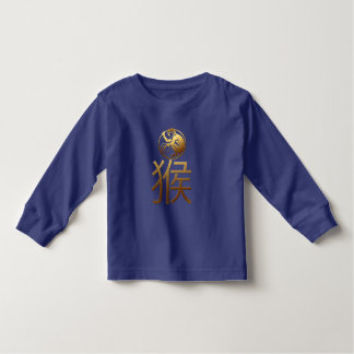 Chinese New Year of the Monkey 2016 Blue Toddler T-shirt
