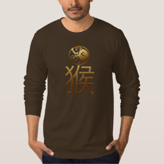 Chinese New Year of the Monkey 2016 Brown Tshirts