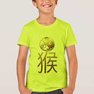 Chinese New Year of the Monkey 2016 Green T-Shirt