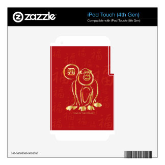 Chinese New Year of the Monkey Gold on Red iPod Touch 4G Decals