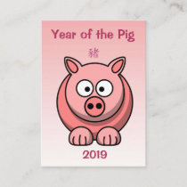 Chinese New Year of the Pig 2019 Business Card