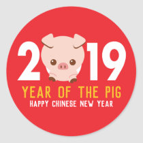 Chinese New Year of the Pig 2019 Classic Round Sticker