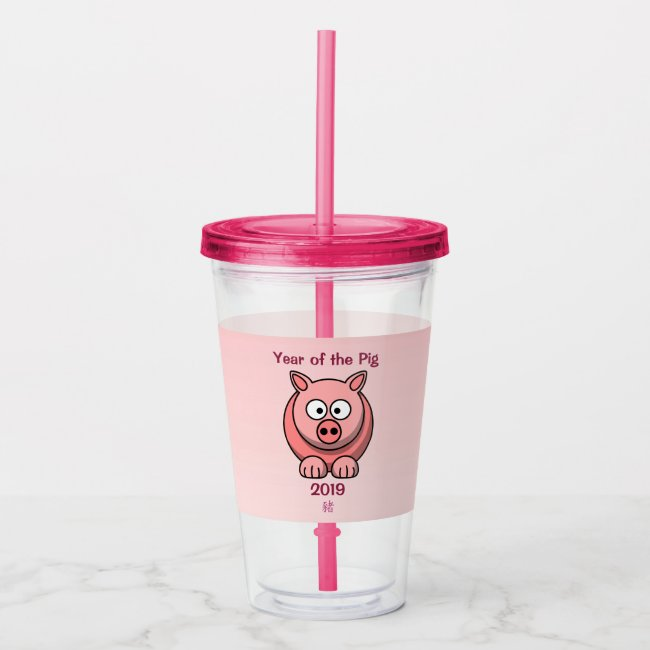 Chinese New Year of the Pig Acrylic Tumbler
