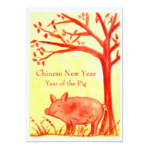 chinese new year of the pig party red invitation