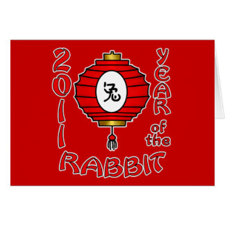 Chinese New Year of the Rabbit Design Greeting Card