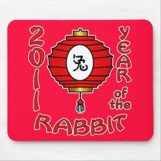 Chinese New Year of the Rabbit Design Mouse Pad