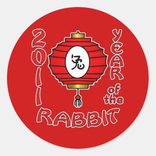 Chinese New Year of the Rabbit Design Round Sticker