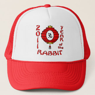 Chinese New Year of the Rabbit Design Trucker Hat