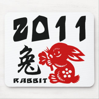 Chinese New Year of The Rabbit Mouse Pad