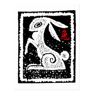 Chinese New Year of The Rabbit Postcard