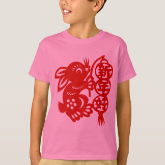 Chinese New Year of The Rabbit T-Shirt