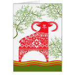 Chinese New Year of the Ram, Red Work Illustration Greeting Card