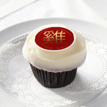 Chinese New Year of The Rooster 2017 Frosting Edible Frosting Rounds