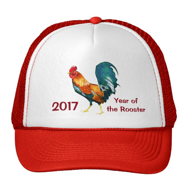Chinese New Year of the Rooster 2017 Hat