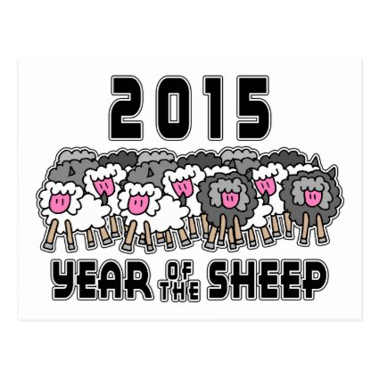 Chinese New Year of The Sheep 2015 Postcard