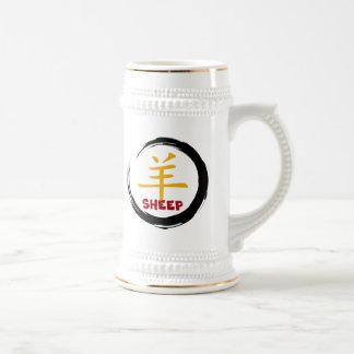 Chinese New Year of The Sheep Mug