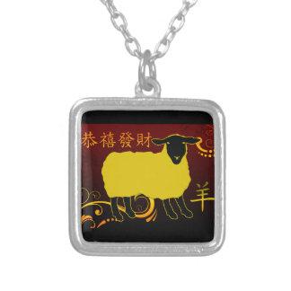 chinese new year of the sheep custom jewelry