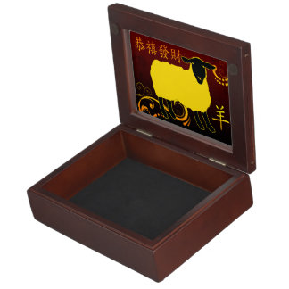 chinese new year of the sheep memory boxes