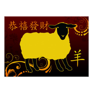 chinese new year of the sheep posters