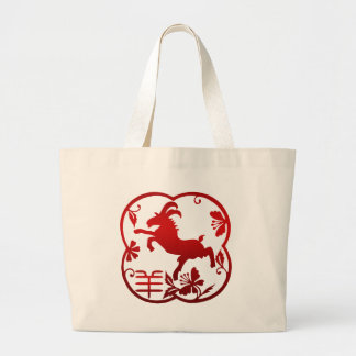 Chinese New Year of The Sheep Ram Goat Symbol Large Tote Bag